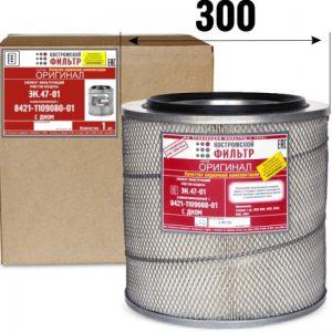 8421-1109080 (ЭК.47-01) с дном -ОРИГИНАЛ-  (2 шт. на 1 двигатель)         «качество первичной комплектации!»  Синтетическая бумага НОВОГО ПОКОЛЕНИЯ